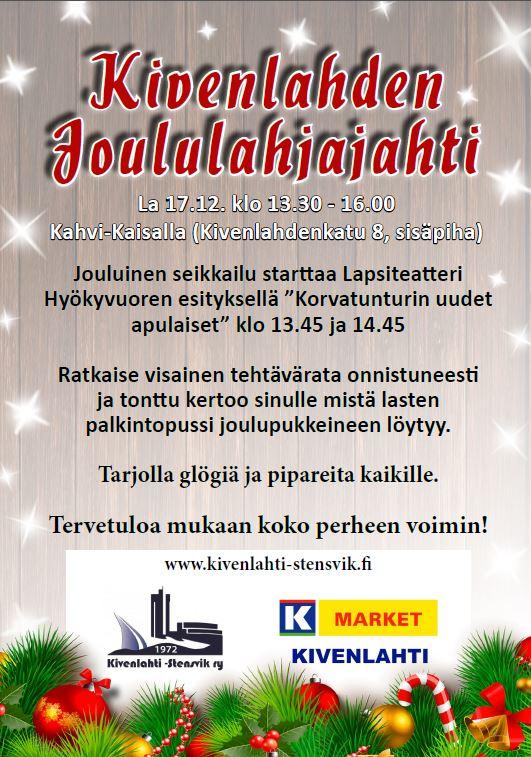 jahti_varikas